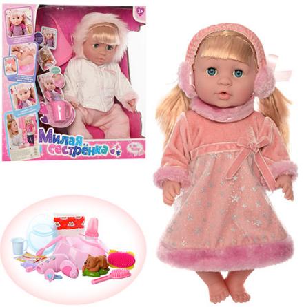 Кукла-пупс музыкальная Милая Сестренка R317003A10-E1 ***