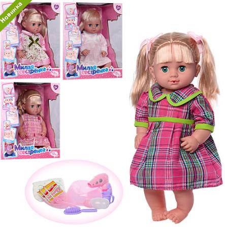 Кукла-пупс интерактивная R317005B16-A20-4-A2 ***