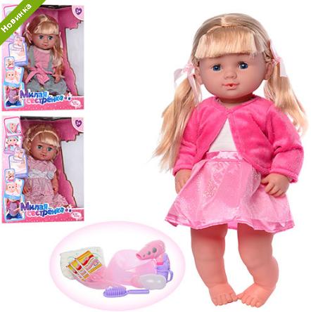 Кукла-пупс интерактивная R317005A-B26-A19 ***