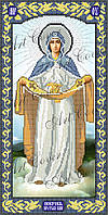 АІ-0001. Схема для вишивки бісером ікона Покрова Пресвятої Богородиці