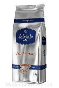 Чай растворимый Ambassador Tea Lemon (Амбассадор Лимонный чай) - 1 кг., фото 2