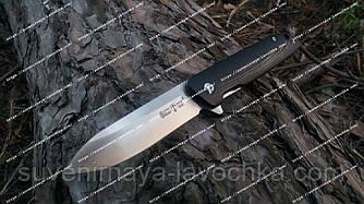 Нож складной S-37 Fortuner