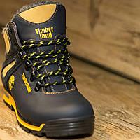 Ботинки Timberland зима кожанные