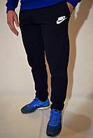 Спортивные штаны Nike зимние с начесом - темно-синие