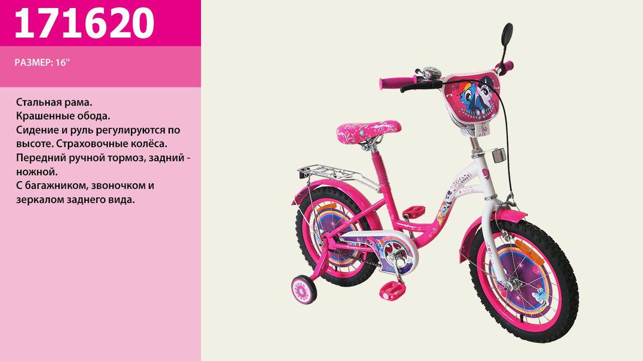 Велосипед двухколесный  Лител пони  171620***