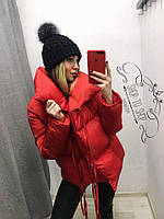 """Куртка женская """"Аляска"""" синтепон 200"""