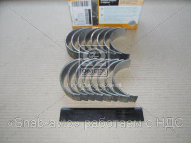 Вкладыши шатунные Р5 КАМАЗ (производство ДЗВ) (арт. 7405.1000104 Р5), AFHZX