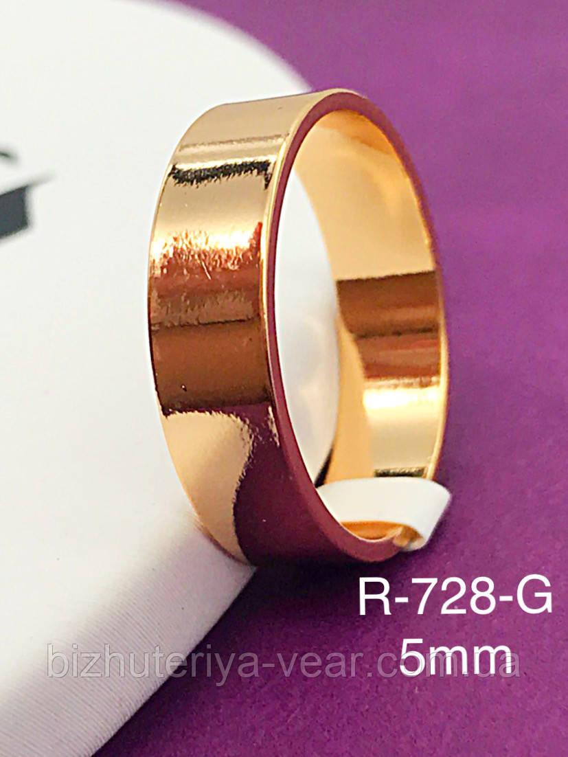 Кольцо R-728(13,14)