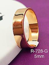 Кольцо R-728(6,7,8,9,10,11,12,13,14)
