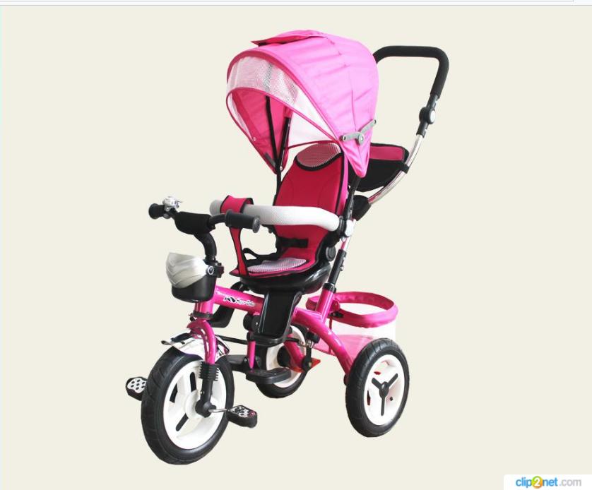 Велосипед детский 3-х колесный TR101 розовый***