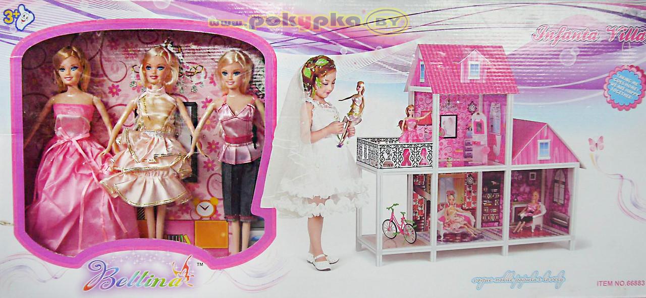 Кукольный домик 2-х этажный с мебелью + три куклы 66883 ***
