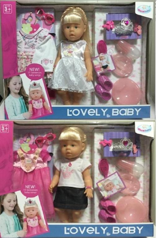 Кукла-пупс функциональная, музыкальная Lovely Baby WZJ013-1/2 ***