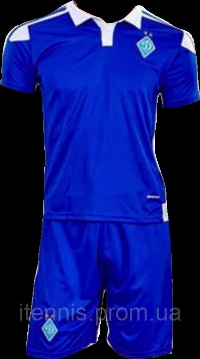 Форма футбольная детская Динамо 2 (XS-S-M-L-XL) NEW!