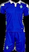 Форма футбольная детская Динамо 2 (XS-S-M-L-XL) NEW!, фото 1