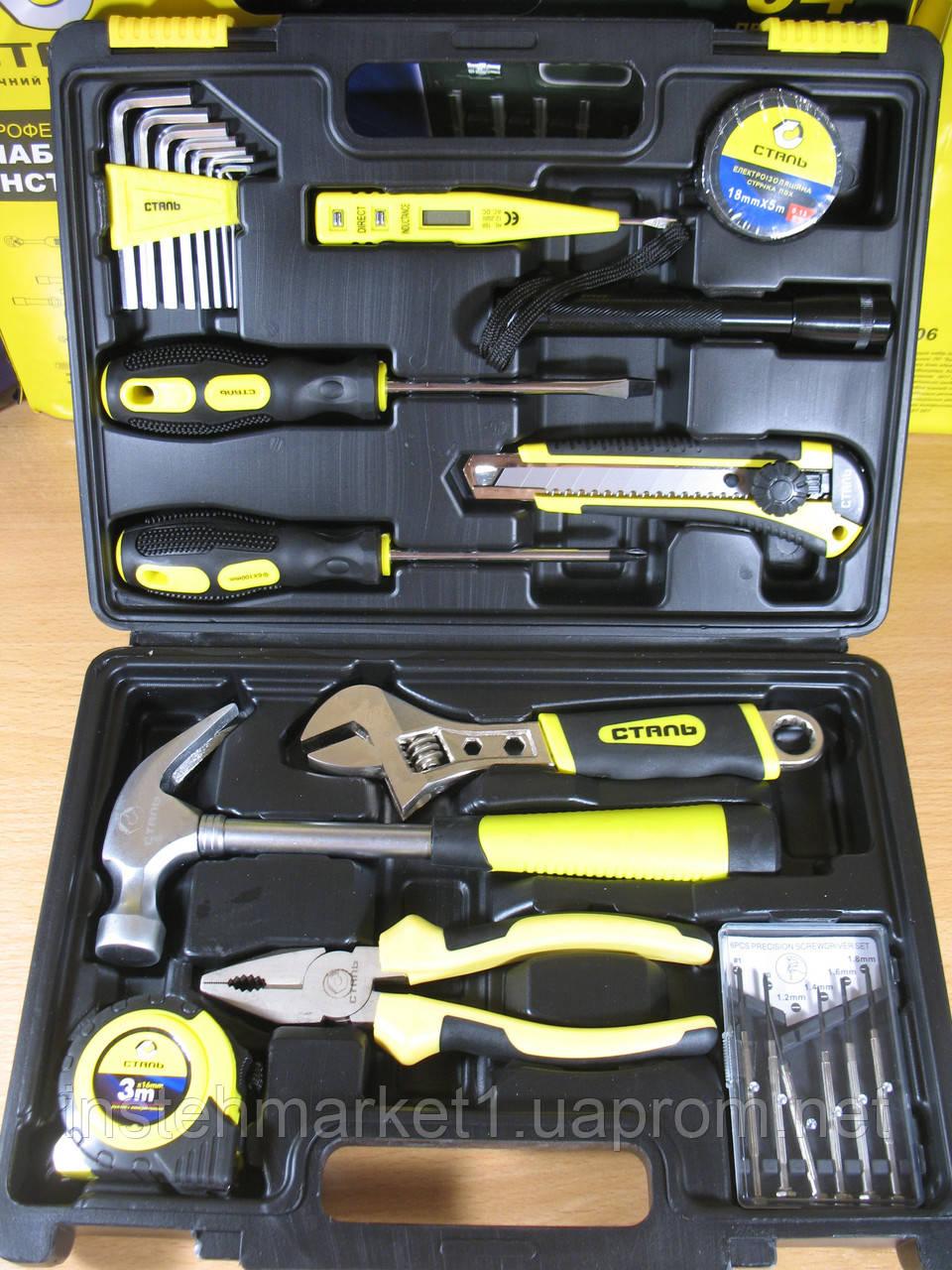 Профессиональный набор инструментов СТАЛЬ 25 ед (арт.40016)