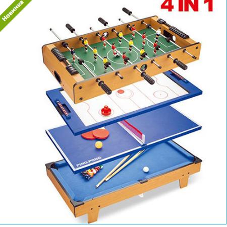 Настольная игра 4в1 HG207-4 (футбол, бильярд, теннис, аэрохоккей).