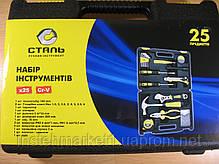 Профессиональный набор инструментов СТАЛЬ 25 ед (арт.40016), фото 2