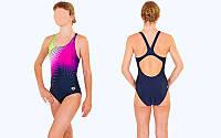 Купальник женский спортивный MAWOL (р-р RUS 42-54, USA 30-42, черный) Распродажа!