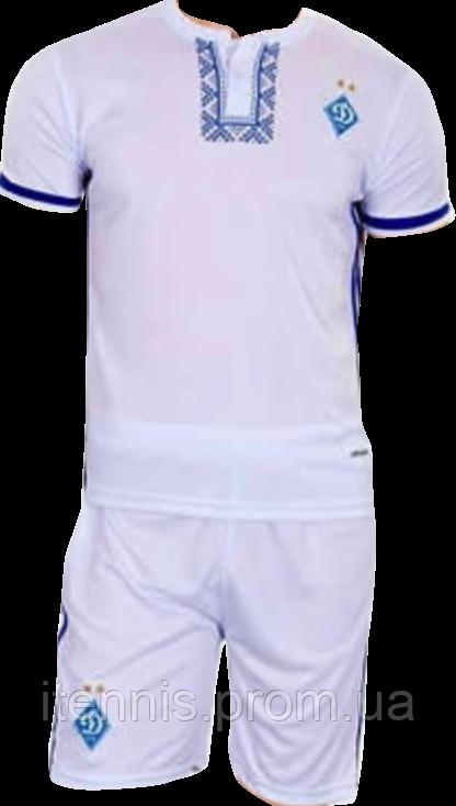 Форма футбольная детская Динамо (XS-S-M-L-XL) NEW!