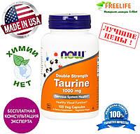 Таурин, Двойная сила, 1000 мг, 100 капсул, Now Foods