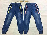 Брюки под джинс для мальчика оптом,F&D, 4-12рр