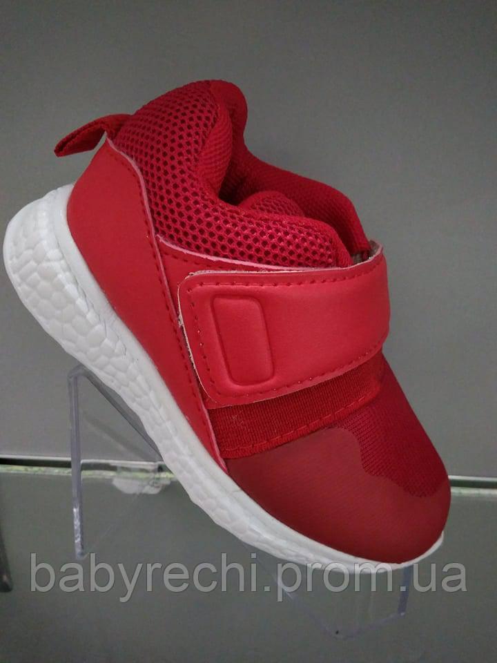07d87938 Детские красные кроссовки для мальчика на липучке 21-26, цена 289 грн.,  купить в Киеве — Prom.ua (ID#637205081)
