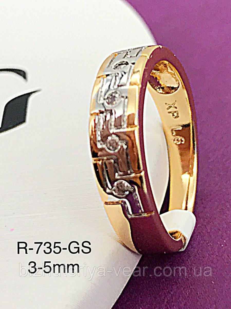 Кольцо R-735(6,7,8,9)