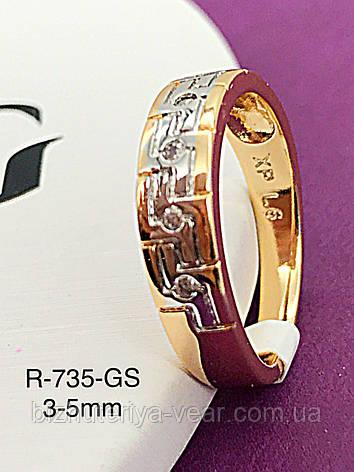 Кольцо R-735(6,7,8,9), фото 2
