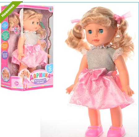 Интерактивная кукла Даринка LIMO TOY M 1445 S U (укр.язык) ***