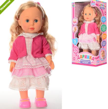 Интерактивная кукла Даринка LIMO TOY M 1445 U (укр.язык) ***