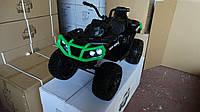 Детский квадроцикл на аккумуляторе  Grizzly 8808 черный***