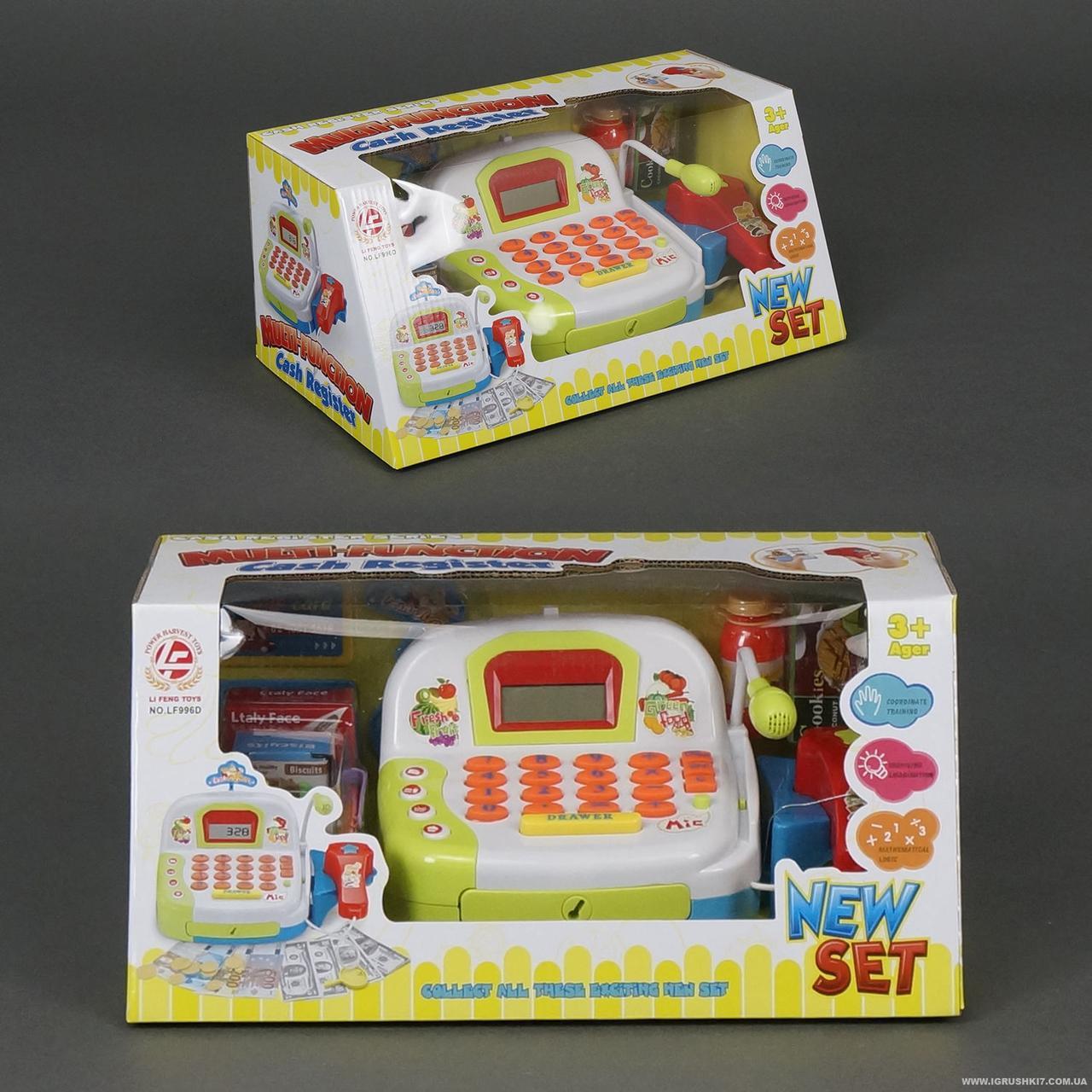 Детский кассовый аппарат музыкальный с микрофоном  LF 996 D***