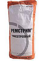 Ремонтные быстротвердеющие безусадочные смеси для безопалубочного ремонта РЕМСТРИМ-ТБ фасофка 25 кг