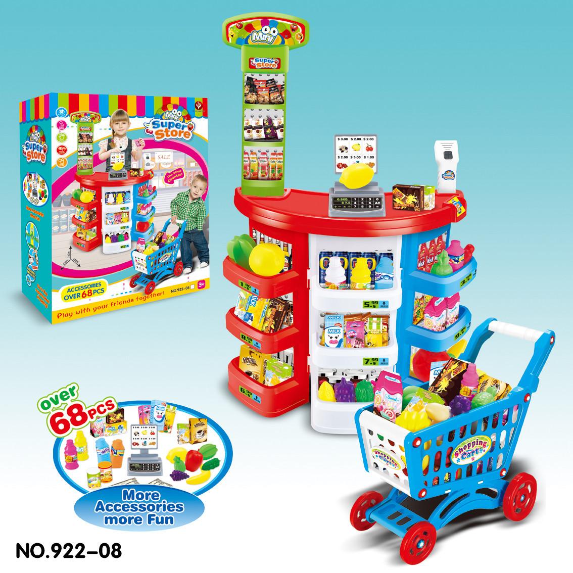 Детский магазин супермаркет с тележкой 922-08 ***