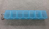 Органайзер пластиковый для бисера, страз, камней