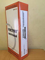 Ремонтные быстротвердеющие безусадочные смеси для безопалубочного ремонта РЕМСТРИМ-ТА фасофка 25 кг