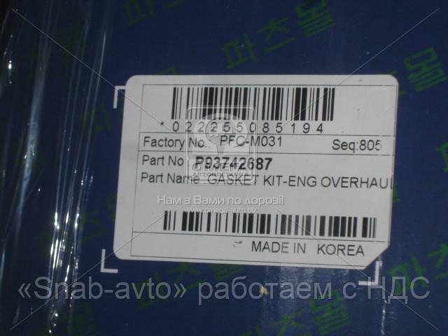 Комплект прокладок двигателя FULL CHEVROLET F16D3/F14D3 (производство PARTS-MALL) (арт. PFC-M031), AFHZX