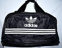 Большая черная спортивная дорожная сумка Адидас ХХL с расширением Трансформер 60*30 (60*44) см