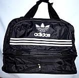 Большая черная спортивная дорожная сумка Адидас ХХL с расширением Трансформер 60*30 (60*44) см, фото 4