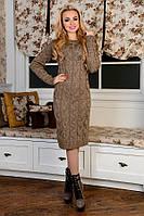 Вязаное женское платье косы Лало короткое, капучино, фото 1