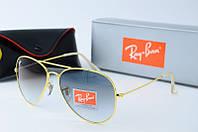 Солнцезащитные очки Rb серые в золоте, фото 1