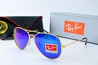 Солнцезащитные очки Rb синие в золоте, фото 1