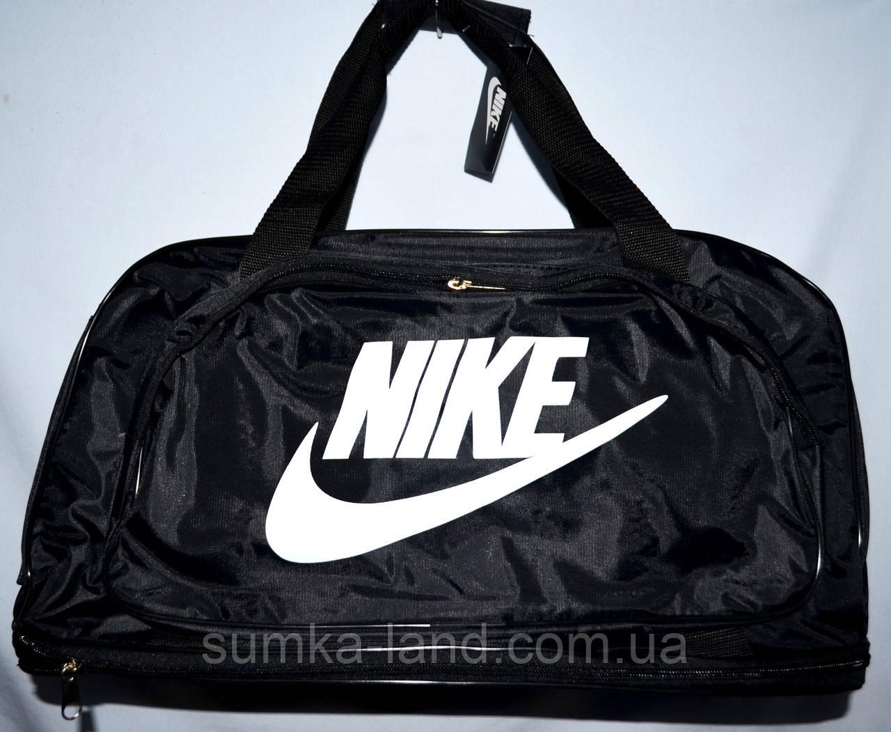 Большая черная спортивная дорожная сумка Найк ХХL с расширением Трансформер 60*30 (60*44) см