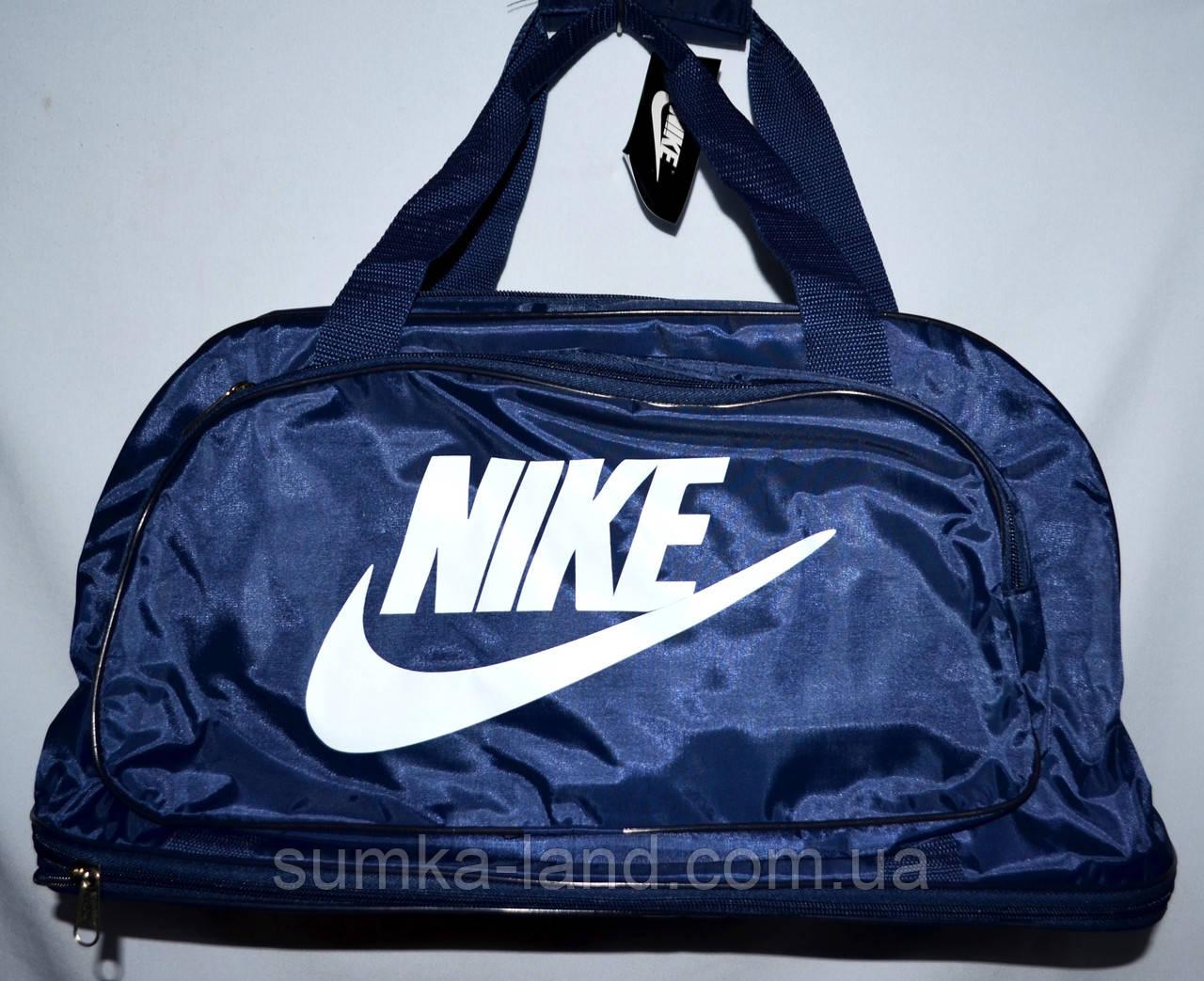 Большая синяя спортивная дорожная сумка Найк ХХL с расширением Трансформер 60*30 (60*44) см