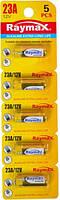 Батарейка Raymax 23A 5/50/500шт