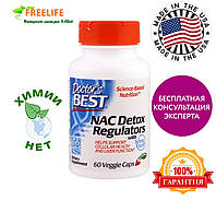 Doctor's Best, Регулятор детоксикации N-ацетилцистеин, 60 растительных капсул, купить, цена, отзывы