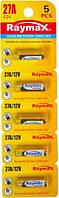 Батарейка Raymax 27A 5/50/500шт
