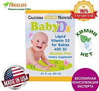 California Gold Nutrition, Витамин D3 в каплях для младенцев, 400 IU, 0.34 жидких унции (10 мл), купить, цена,