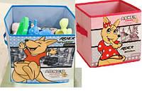 Короб складной для детских игрушек, вещей. Розовый, голубой