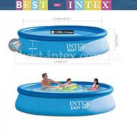 Бассейн наливной  Easy Set Pool Intex 28142 (396х84 см.) + фильтрующий насос